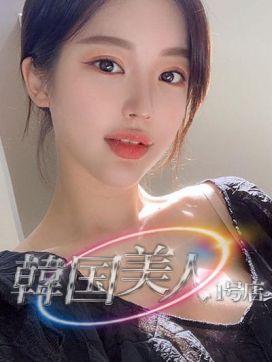 さら|韓国美人で評判の女の子