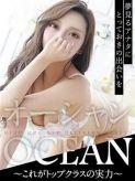 マリア|OCEAN〜オーシャンでおすすめの女の子
