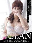 ヒビキ|OCEAN〜オーシャンでおすすめの女の子