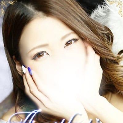 「業界未経験のうぶな美少女『ゆきな』ちゃん入店♡♡」11/01(金) 20:50 | 魅惑のエステティシャンのお得なニュース