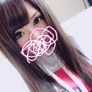 「★女の子 大募集中★」01/09(木) 17:02   櫻屋のお得なニュース