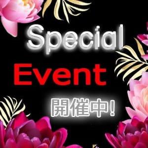 ◆◎フリー限定イベント◎◆