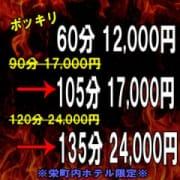 「◆◎フリー限定イベント◎◆」11/05(火) 16:31   美咲のお得なニュース