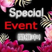「◎フリー限定イベント◎」04/21(水) 12:57   美咲のお得なニュース