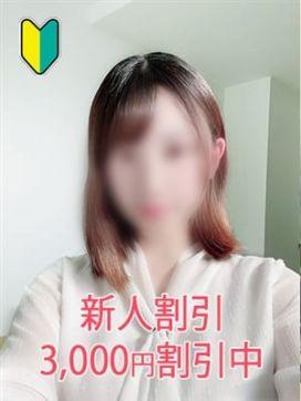 ゆみ ROYAL STARで評判の女の子