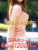 篠原さつき(STARコース)|ROYAL STARでおすすめの女の子