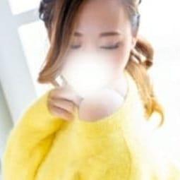「♡ご新規様限定イベント♡」12/05(木) 19:04 | 至福の快感接客のお得なニュース