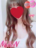 カノン☆|MarroN(マロン)でおすすめの女の子