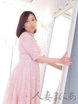 花子 | 人妻まにあ - 沼津・富士・御殿場風俗