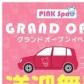 PINK SPAの速報写真