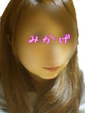 みかげちゃん|いけない奥様 和倉店で評判の女の子