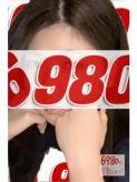 天響(てぃな)|6980の回春マッサージでおすすめの女の子