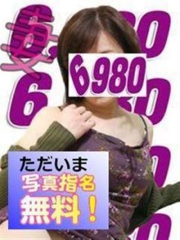 沙耶香(さやか) | 6980の回春マッサージ - 金沢風俗