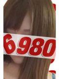 恋(れん)|6980の回春マッサージでおすすめの女の子