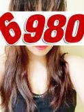 あん菜(あんな)|6980の回春マッサージでおすすめの女の子