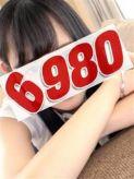 律花(りっか)|6980の回春マッサージでおすすめの女の子
