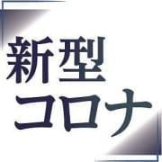 「『Withコロナ』を乗り切り『新しい日常』に癒しのリラクゼーション」05/17(月) 13:02 | MR.MULIA(ミスタムリア)のお得なニュース