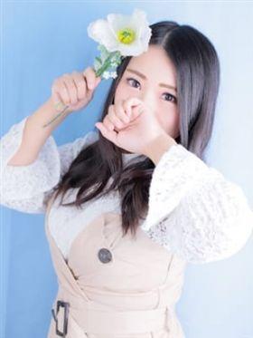 あいる|福岡県風俗で今すぐ遊べる女の子