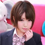 つばさ|美少女制服学園CLASSMATE (クラスメイト) - 錦糸町風俗
