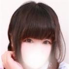 はるか|美少女制服学園CLASSMATE (クラスメイト) - 錦糸町風俗