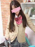 ひまわり 美少女制服学園CLASSMATE (クラスメイト)でおすすめの女の子
