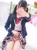 もえみ 美少女制服学園CLASSMATE (クラスメイト)でおすすめの女の子