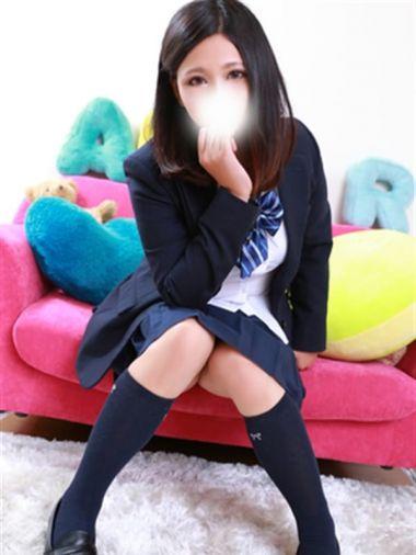 ゆきな|美少女制服学園CLASSMATE (クラスメイト) - 錦糸町風俗