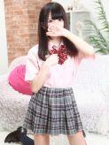 ゆうか|美少女制服学園CLASSMATE (クラスメイト)でおすすめの女の子