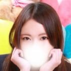 りつ|美少女制服学園CLASSMATE (クラスメイト) - 錦糸町風俗