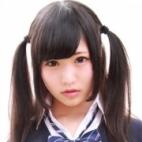 りおん|美少女制服学園CLASSMATE (クラスメイト) - 錦糸町風俗