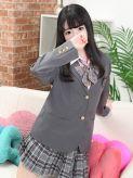 あおな|美少女制服学園CLASSMATE (クラスメイト)でおすすめの女の子