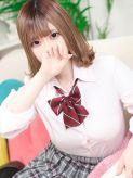 まりか|美少女制服学園CLASSMATE (クラスメイト)でおすすめの女の子