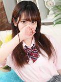 ゆいか|美少女制服学園CLASSMATE (クラスメイト)でおすすめの女の子