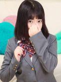 れおな 美少女制服学園CLASSMATE (クラスメイト)でおすすめの女の子