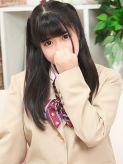 りお|美少女制服学園CLASSMATE (クラスメイト)でおすすめの女の子
