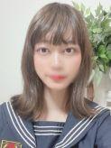 さくら|美少女制服学園CLASSMATE (クラスメイト)でおすすめの女の子