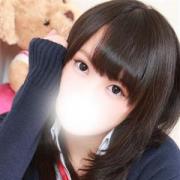 しん|美少女制服学園CLASSMATE (クラスメイト) - 錦糸町風俗