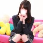 みな|美少女制服学園CLASSMATE (クラスメイト) - 錦糸町風俗
