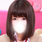 えな|美少女制服学園CLASSMATE (クラスメイト) - 錦糸町風俗
