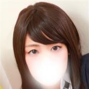 あき|美少女制服学園CLASSMATE (クラスメイト) - 錦糸町風俗
