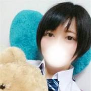 りみ|美少女制服学園CLASSMATE (クラスメイト) - 錦糸町風俗