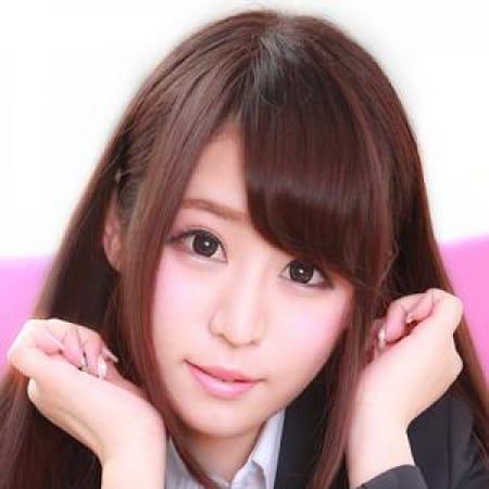 せいら|美少女制服学園CLASSMATE (クラスメイト) - 錦糸町派遣型風俗