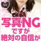ちかげ|美少女制服学園CLASSMATE (クラスメイト) - 錦糸町風俗