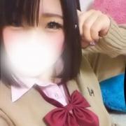 れむ|美少女制服学園CLASSMATE (クラスメイト) - 錦糸町風俗