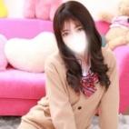 まこ 美少女制服学園CLASSMATE (クラスメイト) - 錦糸町風俗