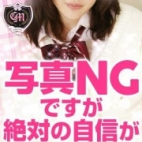 はな|美少女制服学園CLASSMATE (クラスメイト) - 錦糸町風俗