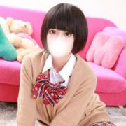 美少女制服学園CLASSMATE (クラスメイト)のクーポン写真