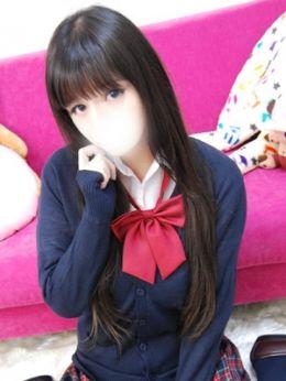 ゆりか | 美少女制服学園CLASSMATE (クラスメイト) - 錦糸町風俗