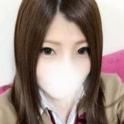ほのか|美少女制服学園CLASSMATE (クラスメイト) - 錦糸町風俗