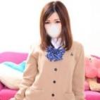 あや|美少女制服学園CLASSMATE (クラスメイト) - 錦糸町風俗